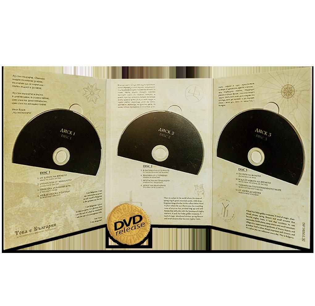 90_plate_single_DVD