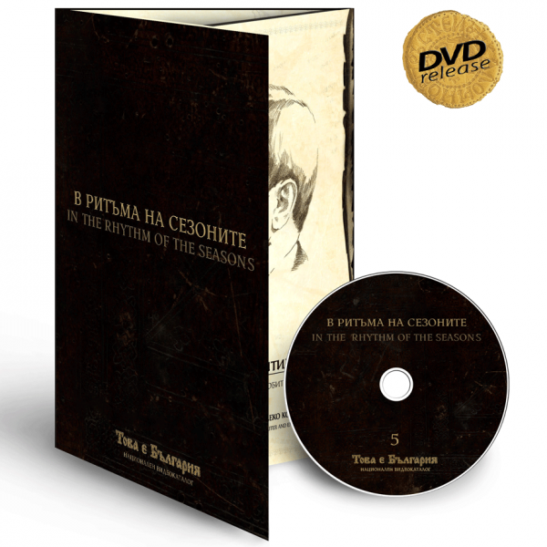 DVD-05