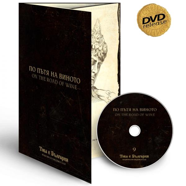 DVD-09