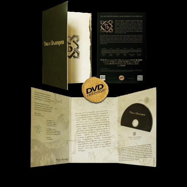 DVD_90_std