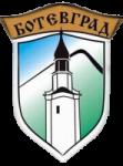 Botevgrad_gerb
