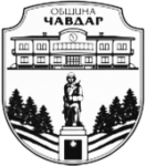 Chavdar_gerb