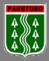Rakitovo_gerb