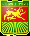 StaraZagora_gerb