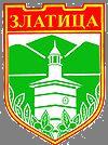 Zlatitsa_gerb