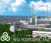 AETZ-Kozloduy